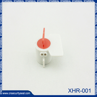Rfid One-off Seals